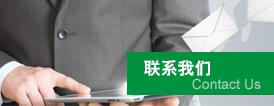 雷竞技印刷产品分类
